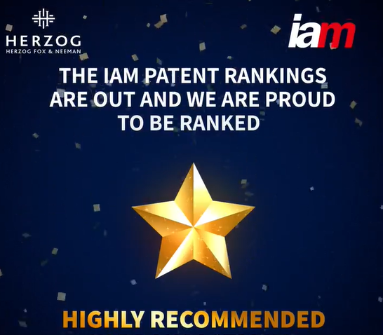 The Iam patent rankings are out and we are proud to be ranked highly recommended
